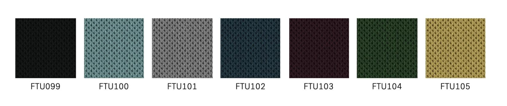 FutuKnit is een unieke stoffencollecte die speciaal ontwikkeld is voor de HÅG Futu.